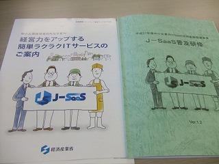 s-DSCF2115.jpg