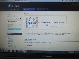 s-DSCF2116.jpg