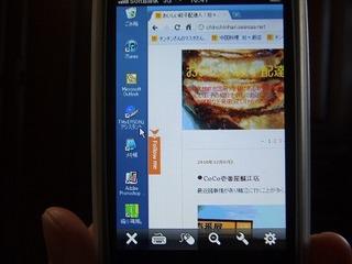 s-DSCF5810.jpg