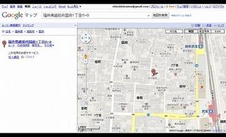 s-グーグルマップ.jpg