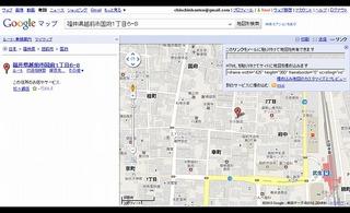s-グーグルマップ2.jpg