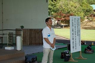s-県連会長挨拶2.jpg